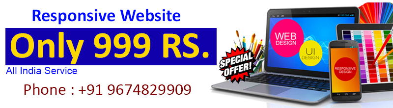 Low Cost Website All India Service