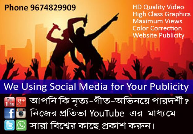 You Tube Video Making Service